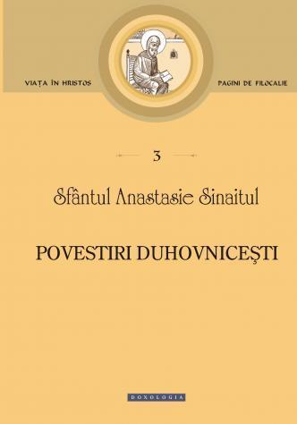 anastasie sinaitul, povestiri duhovnicesti, patristica, sfinti