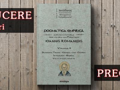 Dogmatica Empirica, Ierotheos Vlachos, Ieroteos Vlahos