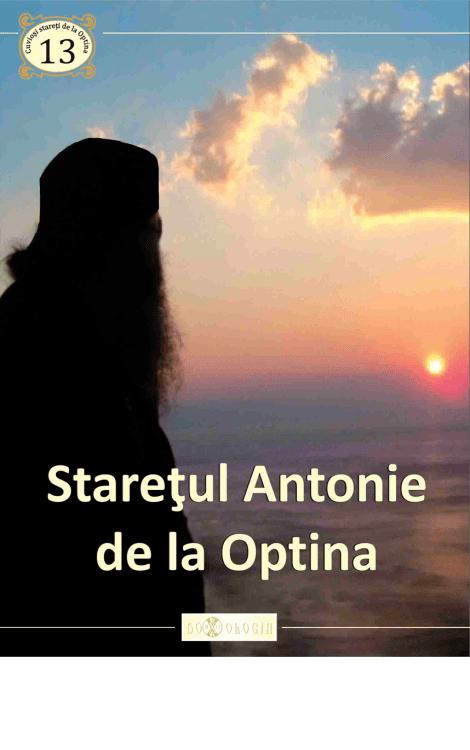 Starețul Antonie de la Optina, Pr. Teoctist Caia