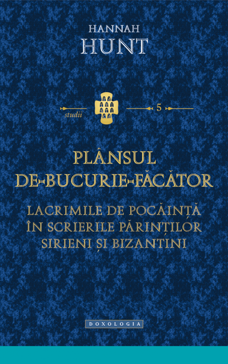 plans, de bucurie facator, Hannah Hunt