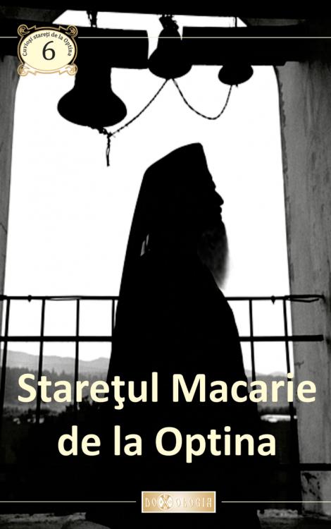 Starețul Macarie de la Optina, Pr. Teoctist Caia