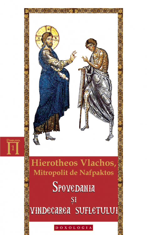 Spovedania și vindecarea sufletului, Ierotheos Vlachos, Mitropolit de Napfaktos