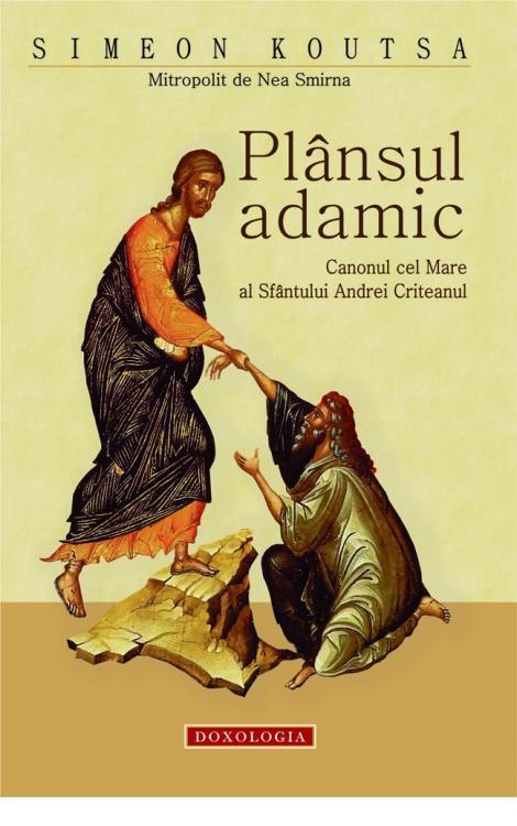 plans, canonul cel mare, Sfantul Andrei Criteanul