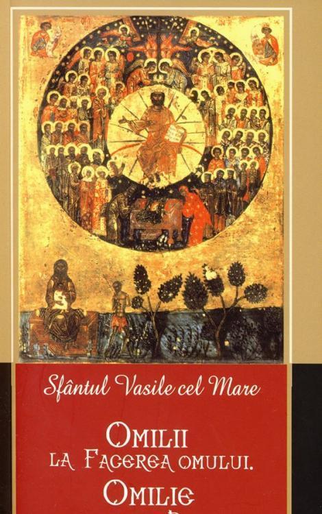 Sfântul Vasile cel Mare - Omilii la facerea omului. Omilie despre Rai