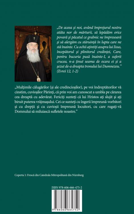 Sfinţii printre noi: de la Paisie Olaru la Rafail Noica. Duhovnici pe care i-am cunoscut, Mitropolitul Serafim Joantă