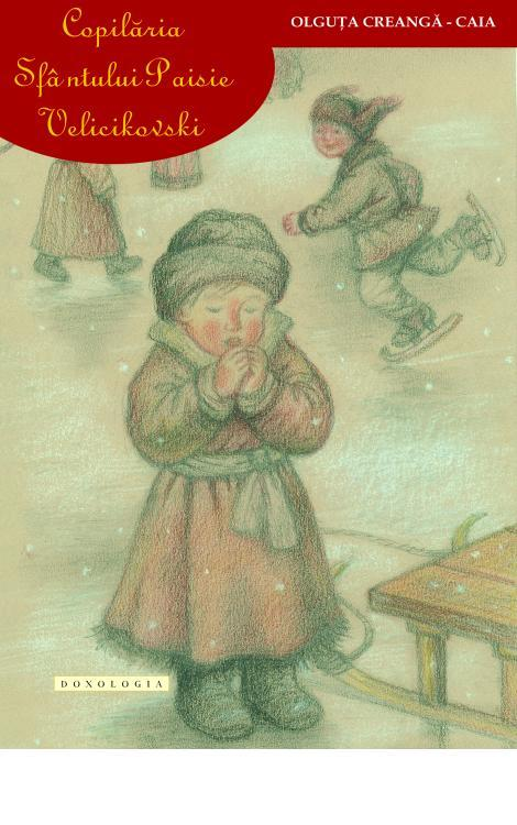 Copilăria Sfântului Paisie Velicikovski