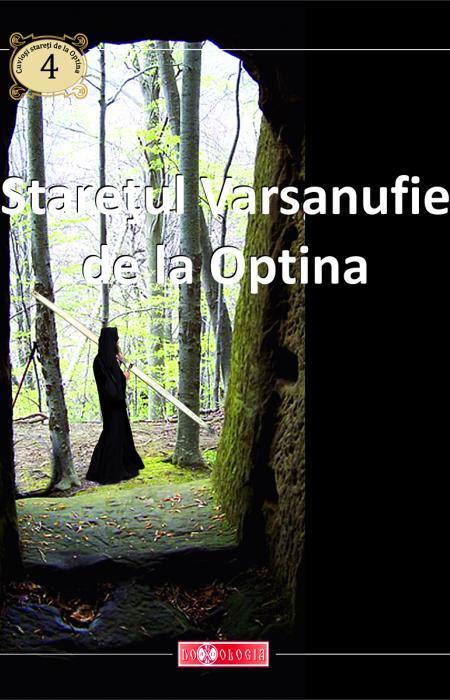 Starețul Varsanufie de la Optina, Pr. Teoctist Caia