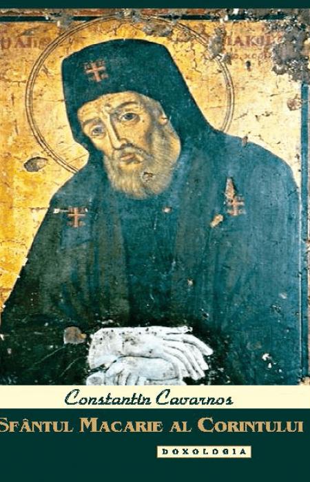 Sfântul Macarie al Corintului, Constantin Cavarnos
