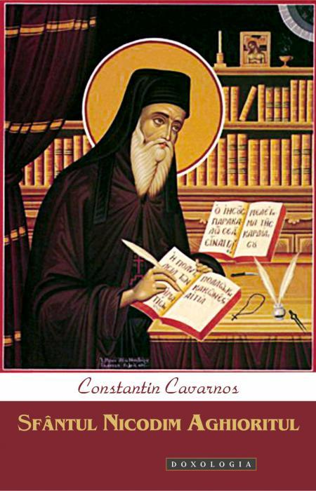 Sfântul Nicodim Aghioritul, Constantin Cavarnos