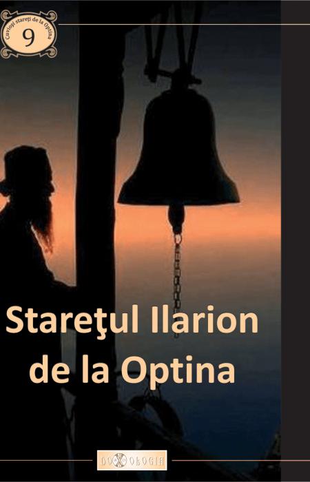 Starețul Ilarion de la Optina, Pr. Teoctist Caia