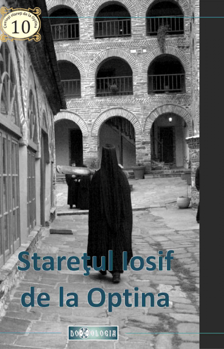 Starețul Iosif de la Optina, Pr. Teoctist Caia