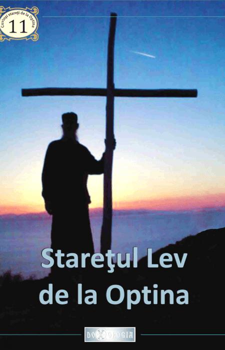 Starețul Lev de la Optina, Pr. Teoctist Caia