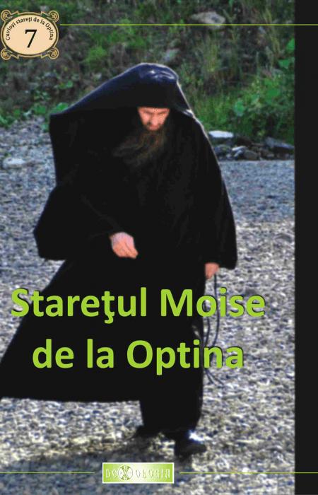 Starețul Moise de la Optina, Pr. Teoctist Caia