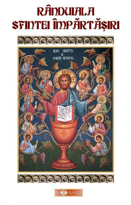 Rânduiala Sfintei Împărtășiri
