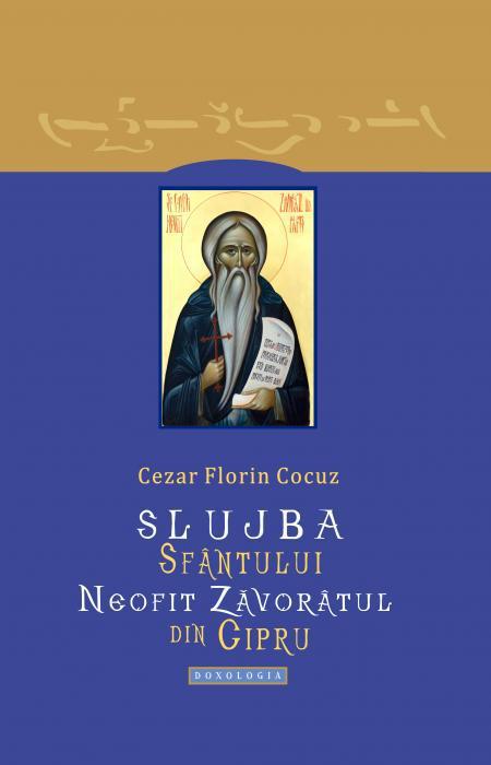 Slujba Sfântului Neofit Zăvorâtul din Cipru