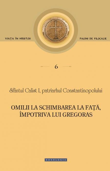 Omilii la Schimbarea la Față, împotriva lui Gregoras