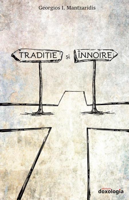 Traditie si innoire, Mantzaridis