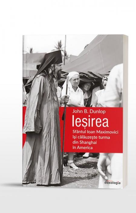 Ieșirea. Sfântul Ioan Maximovici își călăuzește turma din Shanghai în America